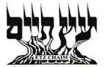 Congregation of ETZ Chaim